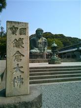 鎌倉近辺に行ってきました