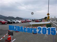 マツダターンパイク@MAZDA cars 2015 spring festival