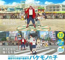 色々と面白そうな劇場アニメがあるじゃん!
