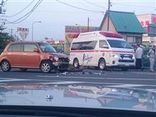 事故にはお気をつけ下さい。