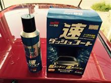 洗車日和でtoday、ACTY洗車しました\(^o^)/