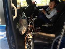 妻の自転車に続き自分の自転車も。