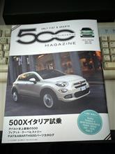 500マガジン 第9号