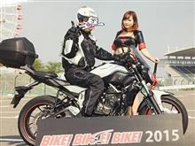 もっと!鈴鹿サーサットを走りつくせ!BIKE! BIKE! BIKE! 2015