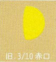 月暦 4月28日(火)