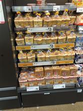 東京の人は5枚切りのトーストを食べないの?