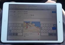 初めてiPadのキーボードが割れました。