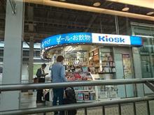 今日は朝から大阪
