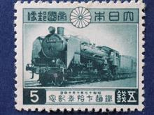 日本最古の鉄道切手