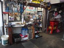 自分のガレージが、ショップに移る・・・ 夢みたいな現実。