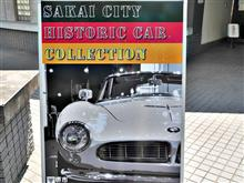 HISTRIC CAR COLLECTION in SAKAI CITY  (^-^)