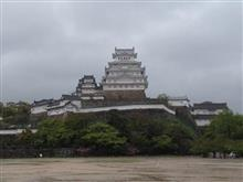 姫路城と携帯キャリア変更