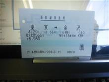 金沢へ進行中