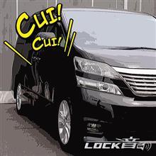 LOCK音スマートコネクトシリーズ第2弾!