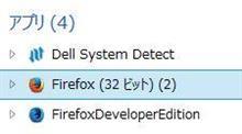 火狐 64bit版