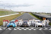 DTM2015チーム/ドライバーラインナップ&日程紹介!