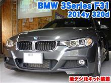 BMW 3シリーズ(F31) 地デジ化キット装着