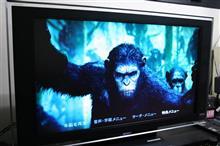 猿の惑星…人気があるね(@^^)/~~~