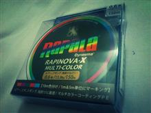 またPE購入!!