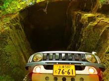 探検だ! 久々の房総半島へ ~Tunnel of the fascination~