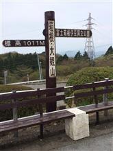 箱根大観山からのGTカフェへ!