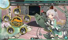 艦これ2015春イベント海域攻略完了カッコカリ