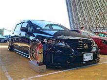 ~Find Rich car show~