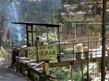 日本観光100選・黒山三滝 自然と触れ合おう  かつての賑わいは今・・。