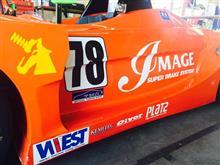 岡山国際サーキット 2015チャレンジカップ2H耐久レース