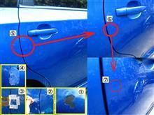 [エクシーガtS] その4・塗装修理の結果&番外編(ドアパンチ被害のDIY修理)