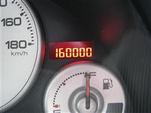 16万キロ