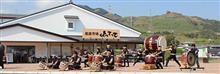 道の駅「柿の郷くどやま」 和歌山県九度山町