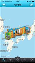 福岡から神戸の寄り道旅