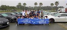 BRZオーナーズグループ 3周年記念 全国オフ