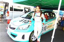 GR Netz Cup Vitz Race 2015 関東シリーズ 第1戦