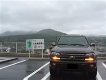 GW 九州island旅行記のまとめ〜(^^)
