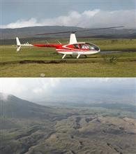 九州ぶらり旅 ヘリコプター初体験してみたよ♪