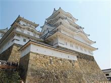 関西遠征記2日目(姫路城~神戸北野編)