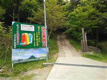 オヤジと飯野山をおさんぽ。