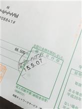 来た来たー‼重量税└(゚∀゚ )┘
