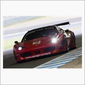 SUPER CAR RACE ...