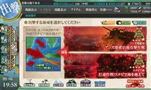 長門至上主義の『艦これ』プレイ日誌(春イベント:発令!第十一号作戦編)