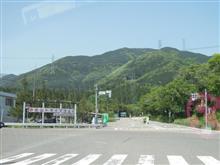 伊吹山と長浜城(^o^)丿