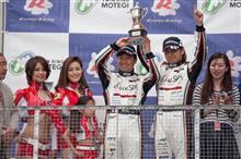 スーパーカーレース第3戦決勝