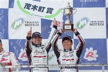 スーパーカーレース第4戦決勝