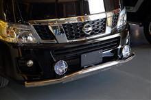 NV350キャラバンのフロント周りをワイルドにキメるスキッドバー
