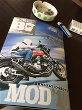 雑誌Mr.Bike BG   &GWツーリング