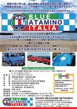 BLUE ATAMINO ITALIA 南熱海多賀地区・長浜海浜公園 - 2015年5月24日☆