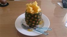 HAWAIIで食べたパイナップルを再現してみました。