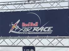 Red Bull エアレース観戦旅行